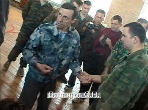 Банников С.Н. Современное направление русского рукопашного боя.