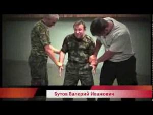 """Бутов Валерий Иванович. Система  """"Предел""""."""